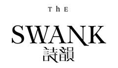 swank-20130803-06