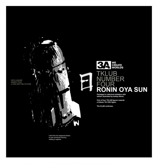 tklub4-oya-sun-04