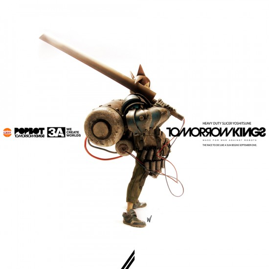 3a-toys-heavy-duty-slicer-yoshitsune-tk-002